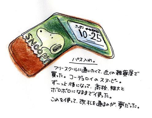 f0113325_1263897.jpg