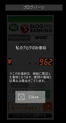 f0065126_2328351.jpg