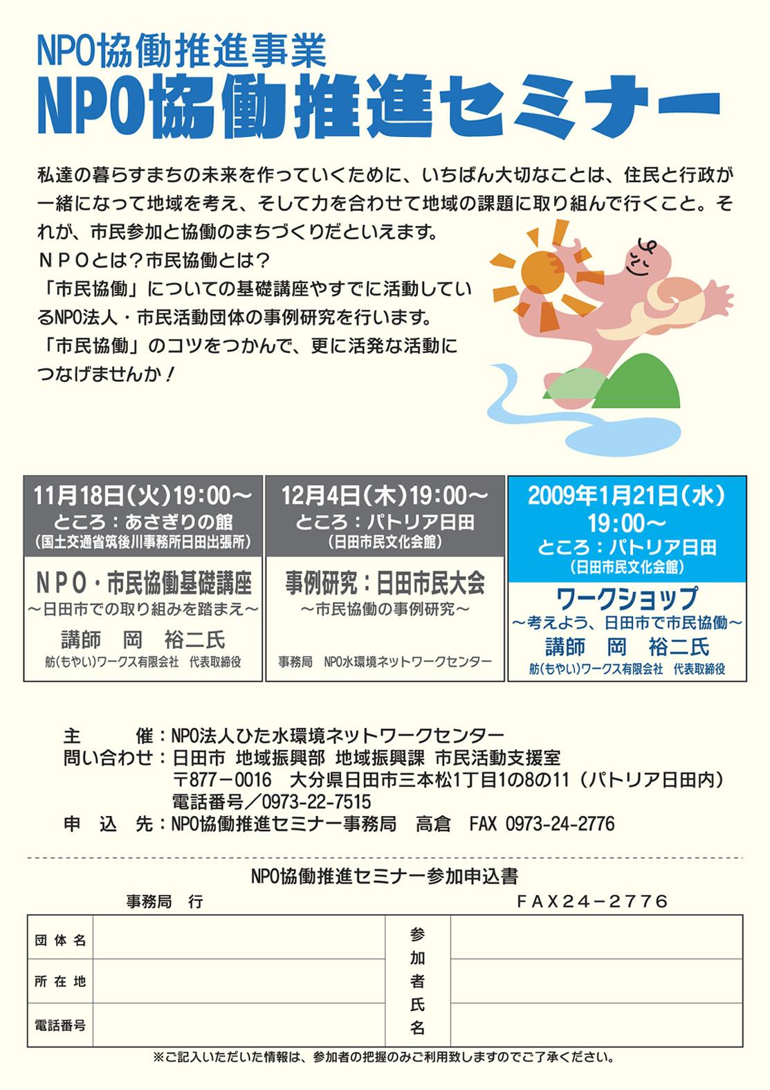 b0061732_17504610.jpg