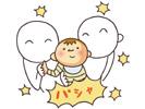 c0195849_13325772.jpg