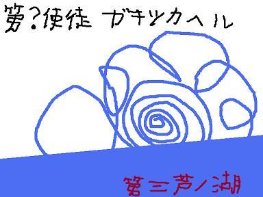 a0087950_10475773.jpg