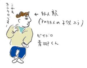e0026053_13301978.jpg
