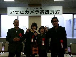 アサヒカメラ授賞式_b0132059_0204430.jpg