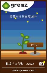 f0002759_22543198.jpg