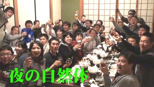 in橋本_c0000970_2257291.jpg
