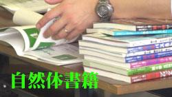 in橋本_c0000970_23184261.jpg
