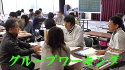 in橋本_c0000970_23202893.jpg