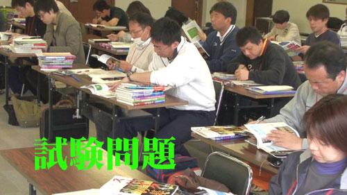in橋本_c0000970_2371873.jpg