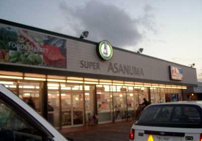 スーパーお土産コーナーに(粉末アシタバ・お客様の声2)_e0097770_18451667.jpg