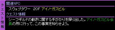 c0081097_130553.jpg
