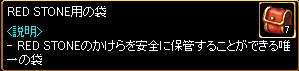c0081097_1315785.jpg