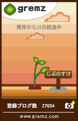 c0111410_1849168.jpg