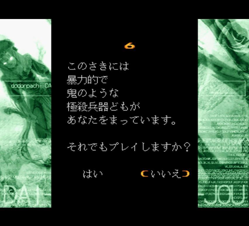 c0166113_1921685.jpg