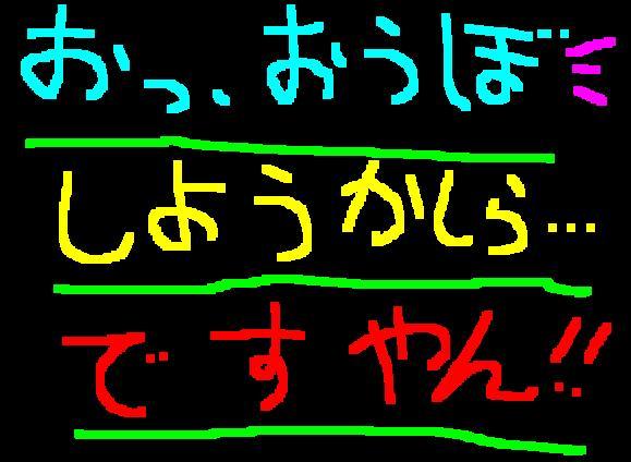 f0056935_1203759.jpg