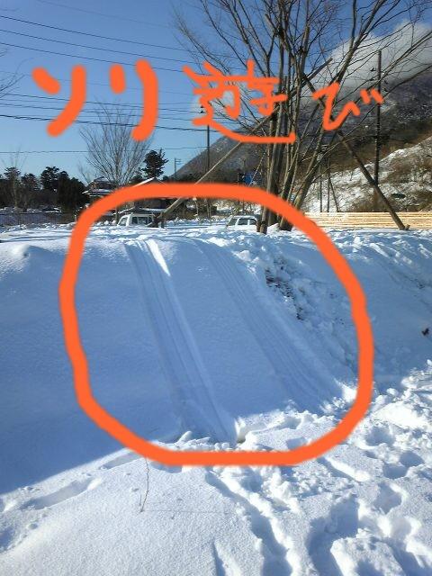 ソリ遊び_c0170940_19581193.jpg