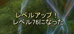 c0060649_1184391.jpg