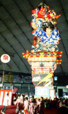 東京ドームに行きました_d0116059_22282889.jpg