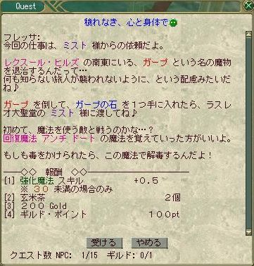c0152860_14281144.jpg