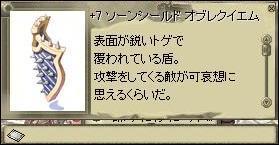 f0034175_6592482.jpg