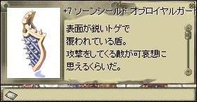f0034175_6594034.jpg
