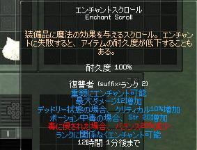 f0030976_1852224.jpg