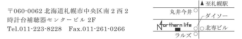 e0159277_22471840.jpg