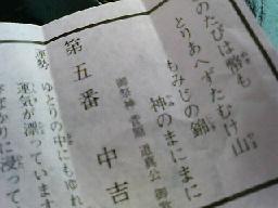 f0016981_12305153.jpg