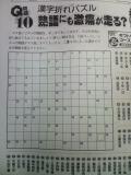 b0055385_7265210.jpg