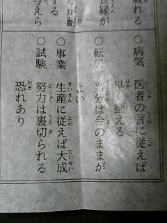 b0125295_357251.jpg