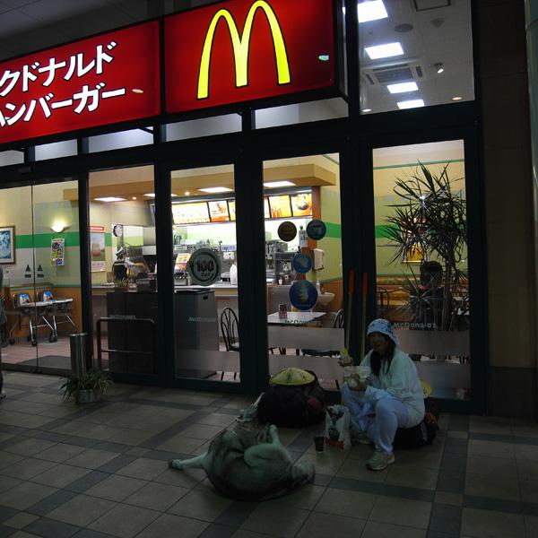 12月4日 おへんろ24日め♪ by GX100_c0049299_20103747.jpg