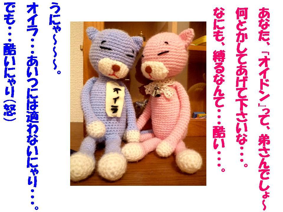 b0129300_953589.jpg