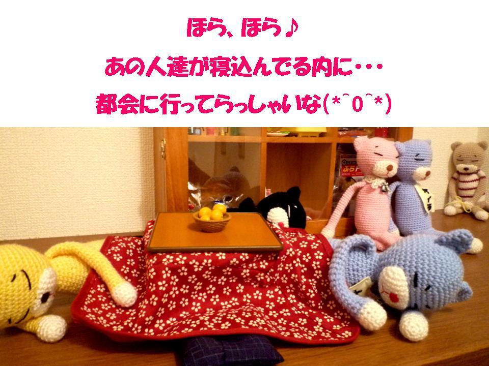 b0129300_954121.jpg