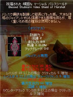 d0009200_1130115.jpg