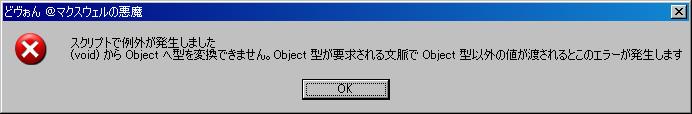 b0014004_2112426.jpg
