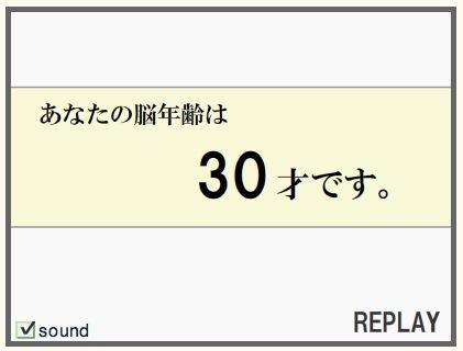 d0019807_1942175.jpg
