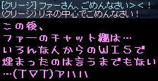 f0072010_18254993.jpg