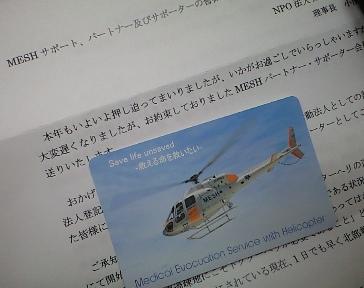 a0031617_2012263.jpg