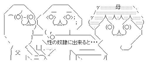 f0065528_2238087.jpg