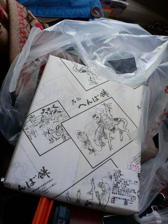 蛸壺回収後編  伊勢の名物、へんば餅  (三重県伊勢市)_d0108737_14105553.jpg