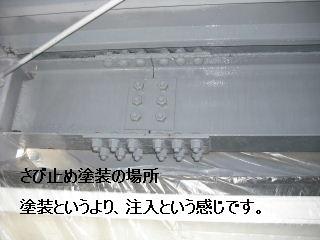f0031037_2002149.jpg