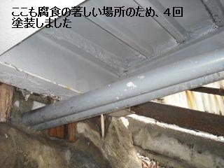 f0031037_2003568.jpg
