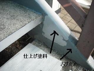 f0031037_203389.jpg