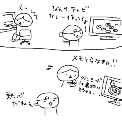 b0132338_701438.jpg