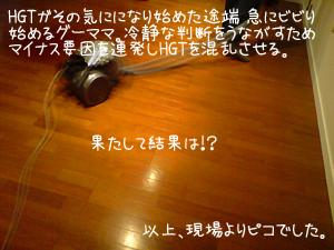 f0095047_14301911.jpg
