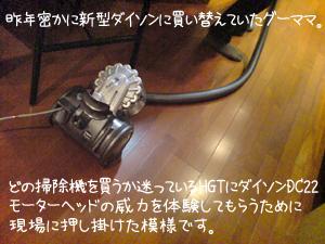 f0095047_14304814.jpg