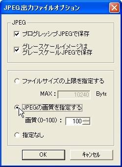 f0111950_1738242.jpg