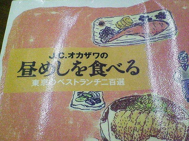b0021251_2003973.jpg
