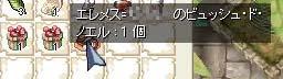 c0050051_19224326.jpg