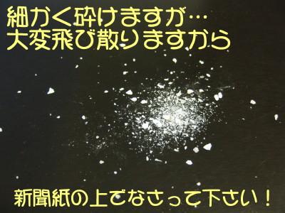 b0158061_20302495.jpg