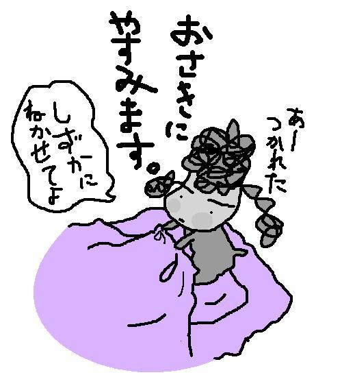 ゲリラ・ツアー&ゲリラ訪問♪_f0096569_130222.jpg